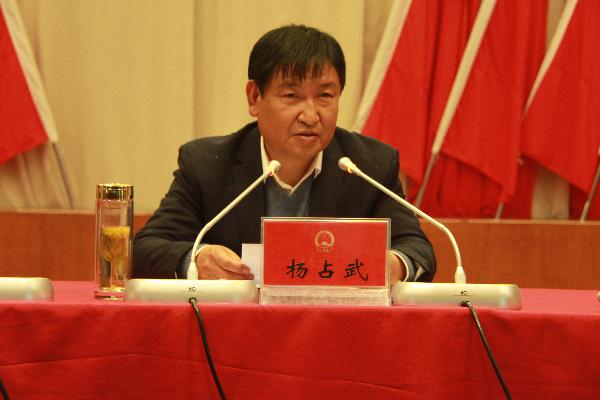 县人大常委会副主任杨占武同志在培...