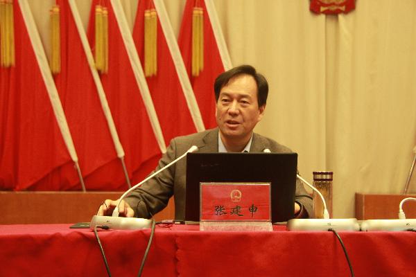 省人大常委会副秘书长张建申同志正...