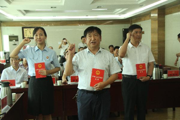 新任命人员向宪法宣誓
