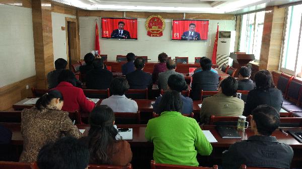 洛南县人大机关干部职工集中收看十...