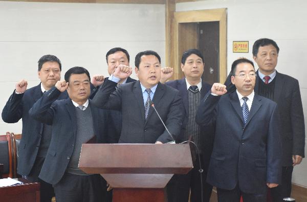 县十七届人大常委会第十六次会议