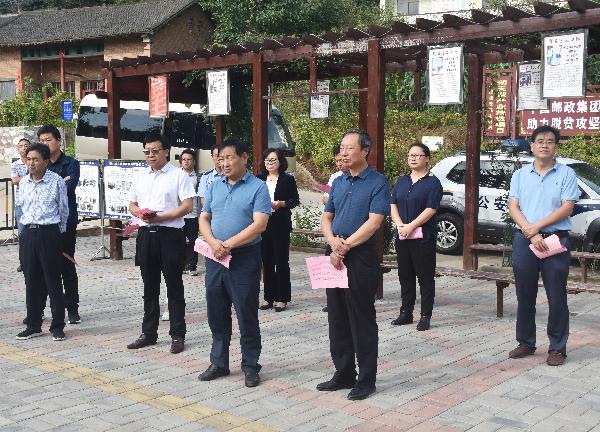洛南县人大常委会对《治安管理处罚...